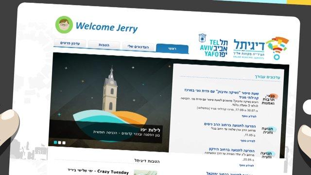 Digi-Tel Municipalidad de Tel Aviv