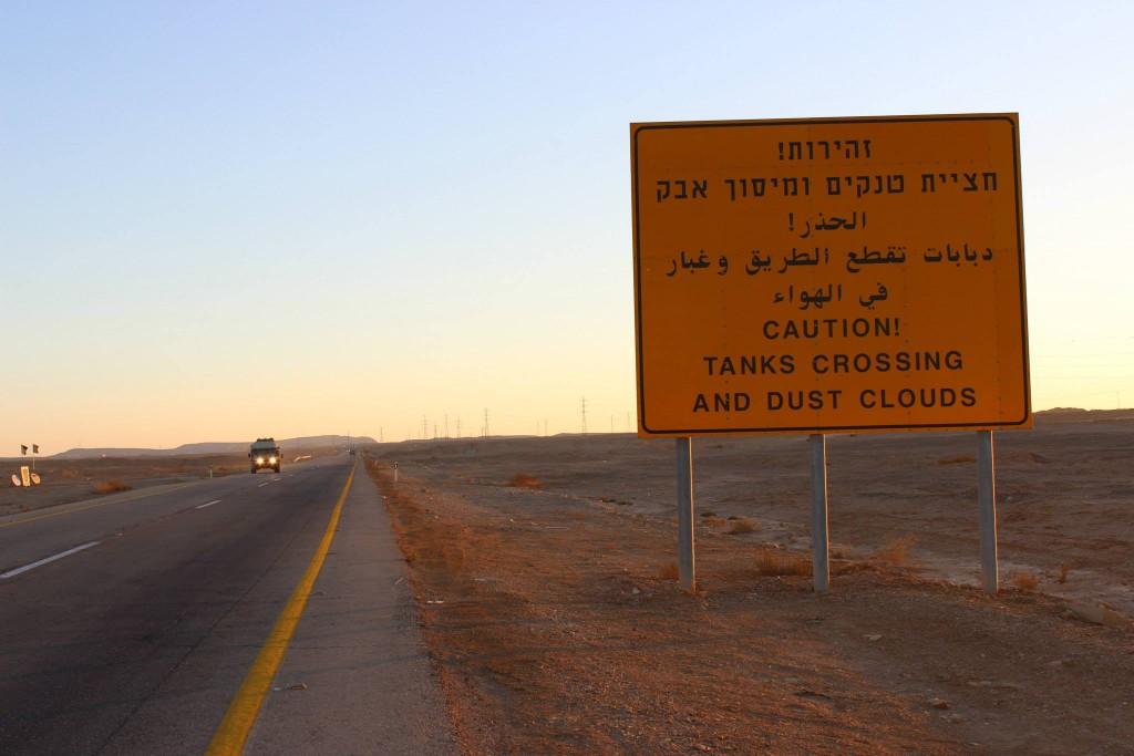 Crossings por Yehuda Chamorro