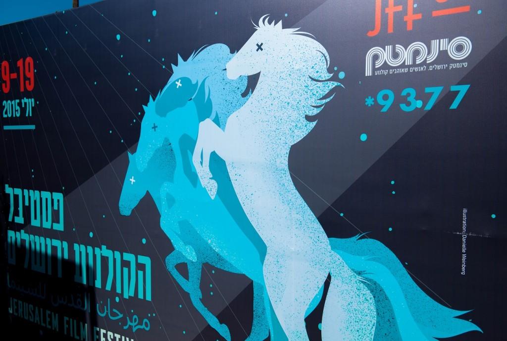 Festival de Cine Jerusalen 2015