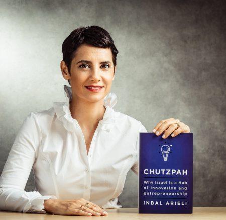 Chutzpah: El libro para lidiar con la incertidumbre