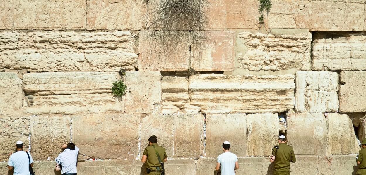 Cotel, Jerusalén